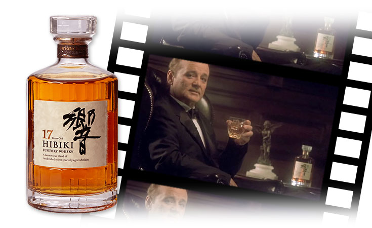 Bill Murray promocionando el whisky Hibiki en un anuncio de la TV japonesa, en la película Lost in Translation (2003).